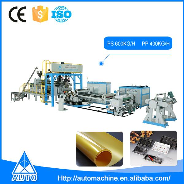 Disposable plastic extruder multi-layer sheet co-extrusion machine