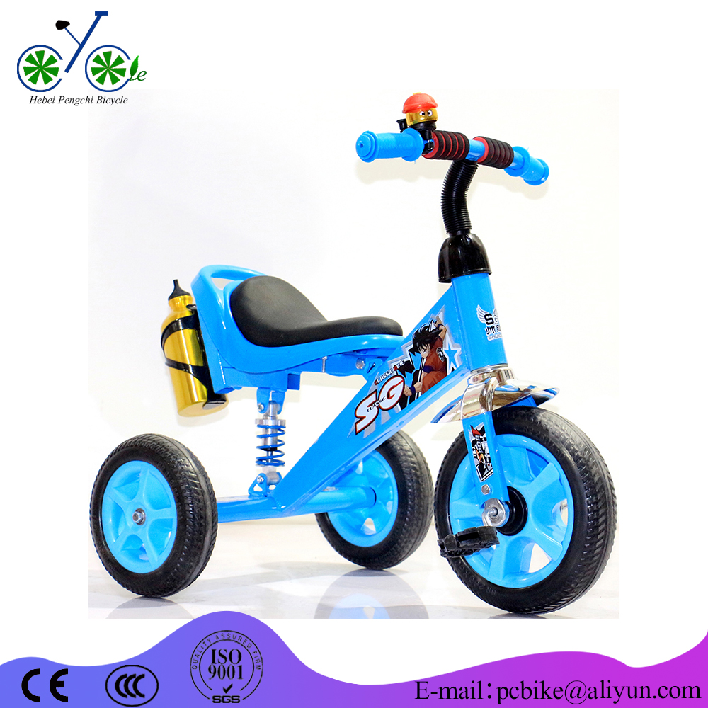 plastic tricycle kids bike/electric tricycle for kids/three wheel baby bicycle