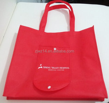 2015 cheap custom promotional foldable non woven bag