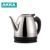 Guangdong specification german quality high-speed milk water 220v stock washable electric gooseneck steel kettle with timer