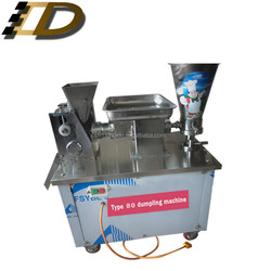 Full automatic small household dumpling machine spring rolling machine samosa making machine