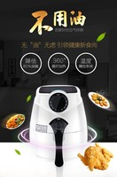High Quality Chips No Oil Fryer/ Oil Less Fry Pans Fat Free Logo Easy Cooking Air Fryer