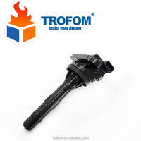 IGNITION COIL For TOYOTA AVANZA CAMI PASSO SETTE RUSH Closed TOWN ACE bB 1.3 1.5 19500-B0010 19500b0010