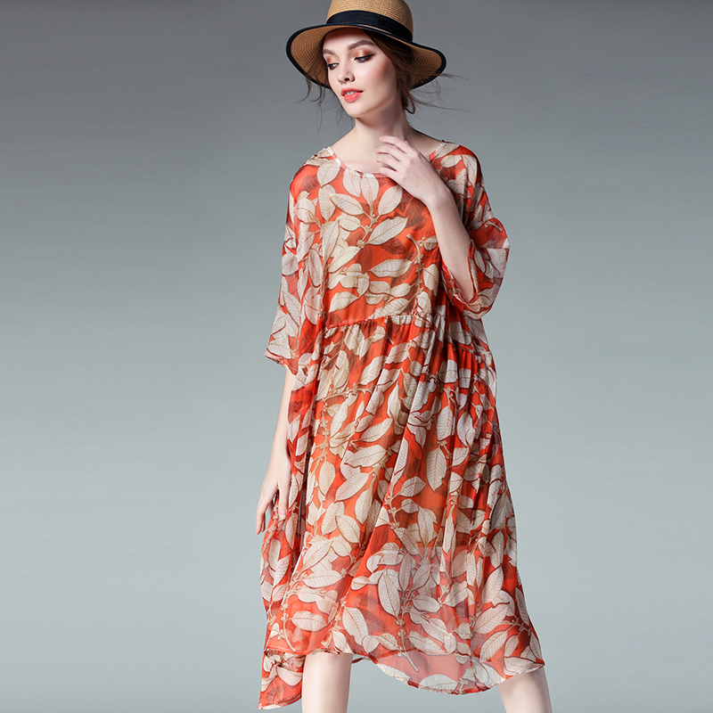 R&H Summer Silk Chiffon Two Pieces with Lining Fashion Printing Female Women Floral Dresses