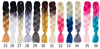 /product-detail/wholesale-crochet-jumbo-braids-braiding-hair-ax-pression-synthetic-hair-braids-two-tone-color-60555900769.html