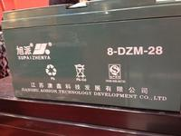 AGM sealed lead acid battery 16v28ah loncin spare parts