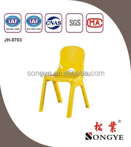 AP Good Quality cheap durable stackable kids plastic chairs