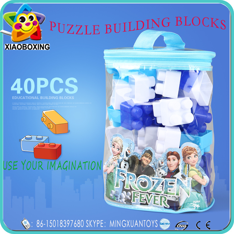Enlightment Toy Plastic Building Blocks Toys For Kids
