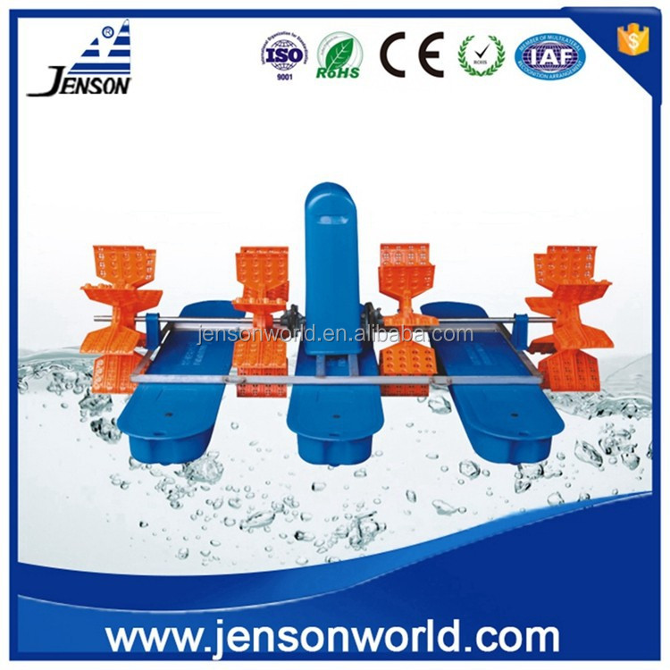 Jenson fish shrimp pond farming paddle water wheel aquaculture aerator