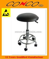 medical stools with small foot rest ring