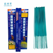 Factory price harmless powerful citronella incense sticks mosquito repellent