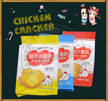 chicken cracker biscuit for diabetic