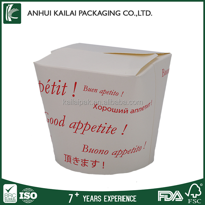 Hot selling cheap take away round food paper box