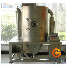 Stainless steel 304 experimental spray drying machine