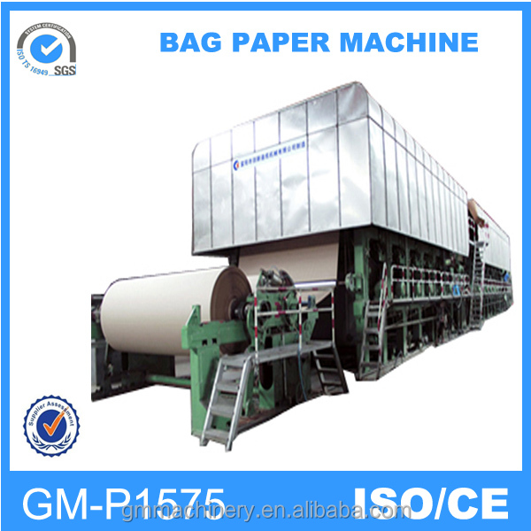 Project report of 1575mm duplex paper production line for cardboard paper,corrugated paper