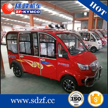 China famous used passenger car delivery van for sale