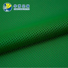 CMT 100% polyester mesh fabric for lining fabric