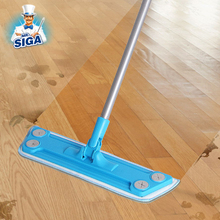 Mr. SIGA wet and dry microfiber Floor Cleaning Flat Mop