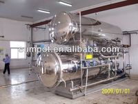 laboratory low yeild stainless steel semi-automatic electricity and steam sterilizing machinepressure vessel