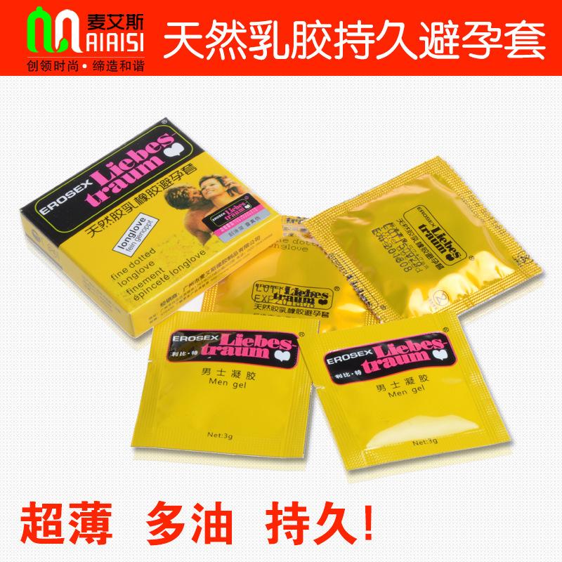 Adult Condoms 63