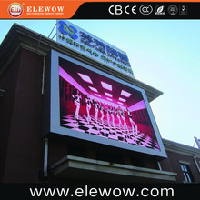 hot selling Super Slim Outdoor LED display / led commercial advertising display screen for fashion show