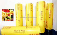 antifog stretch film/household package pvc cling wrap/plastic film