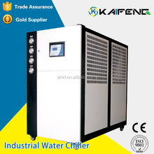 Nice Quality And Low Price 120 kw Water Chille With Reliable Quality