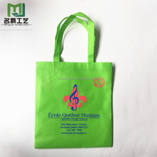 Factory directly sell customized logo non woven cloth bag