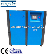 Hot selling 30HP 22KW Screw air compressor