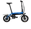 2017 New Smart Portable Electric Bicycle