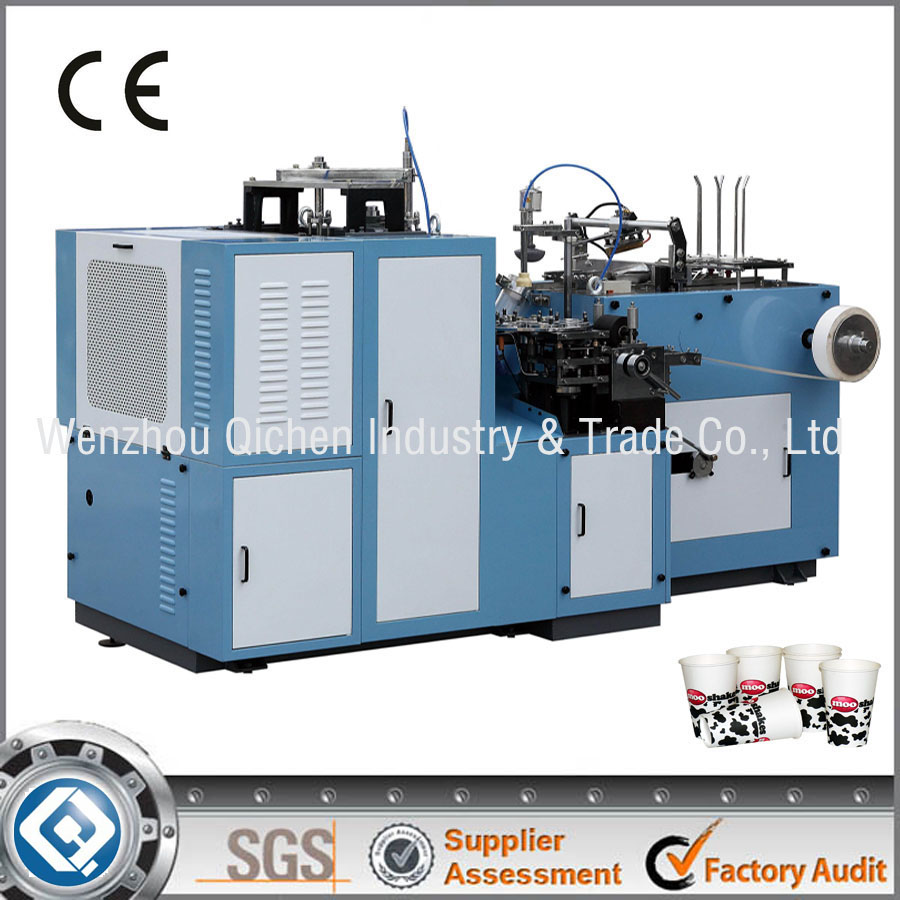 ZBJ-H12 machines for manufacturing paper jbz a12 paper cup machine