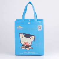 Customized wholesale promotional full color laminated pp woven bag, pp non woven bag for shopping