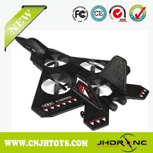 New Arrival !!! 4.5CH RC Fighter Airplane 3D Fly Jet Plane X31
