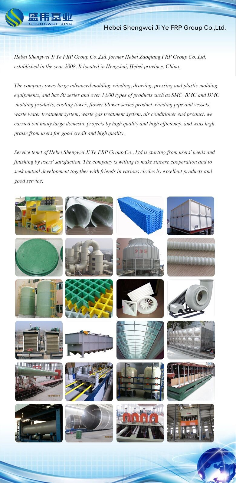 square or round pp plastic cooling tower filler pack