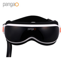 PANGAO eye care massager/vibration eye health machine