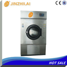 Jacquard fabrics Nonwoven Upholstery fabrics dryer wardrobe with 304 stainless steel drum