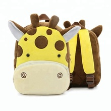 Cute Animal Zoo Plush school backpack bag Kindergarten school bag