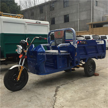 hot sale three wheel electric tricycle motorcycle for cargo