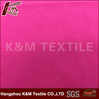 poly spandex polyester jacquard pongee for underwear and lingerie
