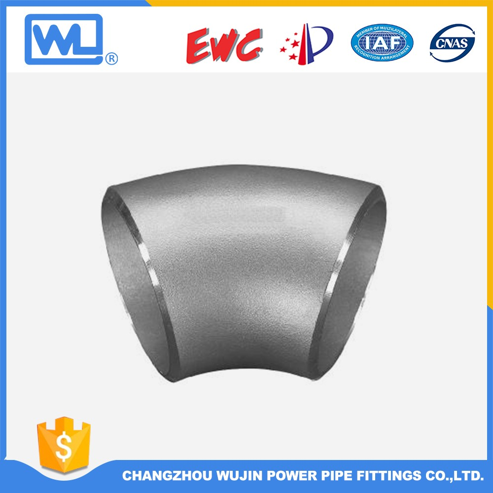 stainless steel seamless pipe elbow
