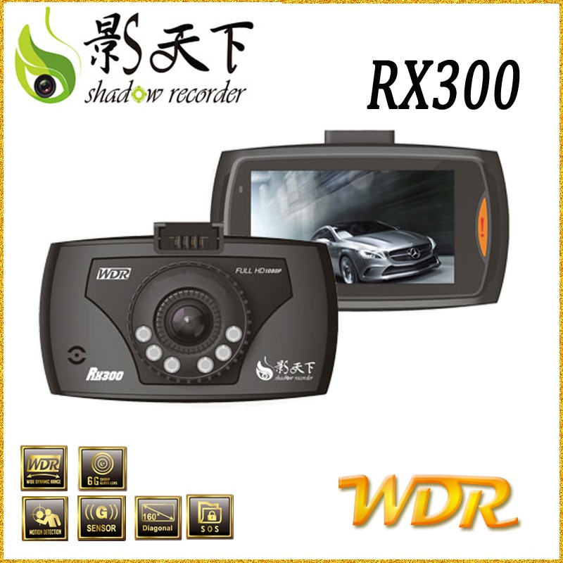 advance super nigh vision full hd 1080p portable car camcorder