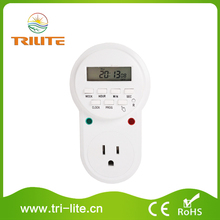 Mini Digital Timer Switch from Hangzhou Timer Switch Factory