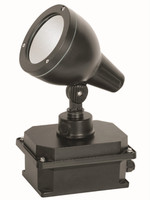 G12 MH 70W Black Outdoor Lawn Standing Spotlight IP65