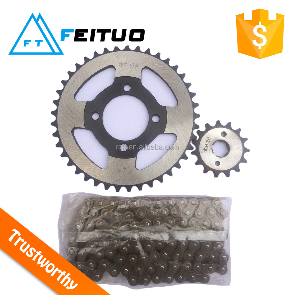 Motorcycle chain and sprocket kit for CD70 41T/15T 420-104L High-grade polished version