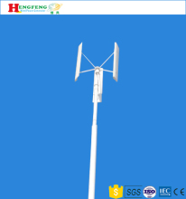 small vertical axis wind turbine 600w