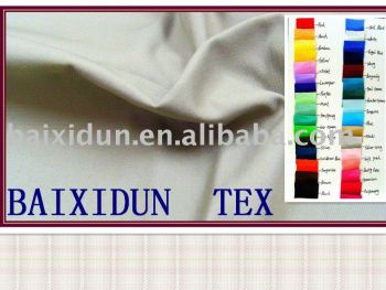 100% cotton fabric 40x40 133x72