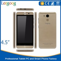 Best 4.5 inch 3g android smartphone