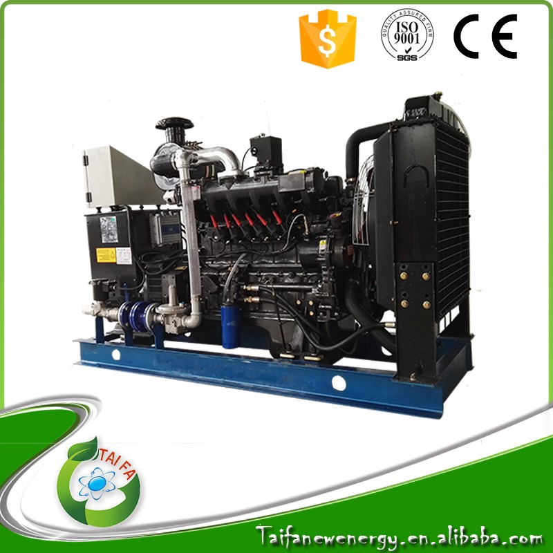 50kva three phase biogas generator set with CHP(heat recovery ) equipment