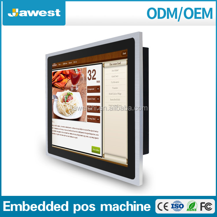 12 inch high quality full flat touch screen computer/panel pc/windows pos terminal for various application