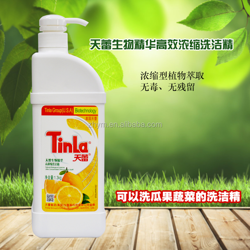 Tinla Natural Biological Essence Ultra Concentrated Dishwashing Liquid